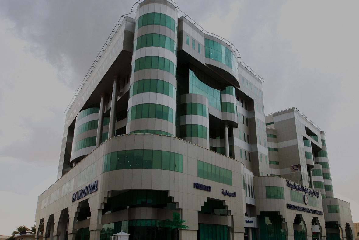 Recruitment Center Riyadh Elm University جامعة رياض العلم