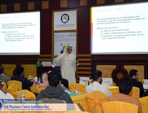 2nd Pharmacy Career Awareness Day