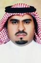 الأستاذ محمد القحطاني
