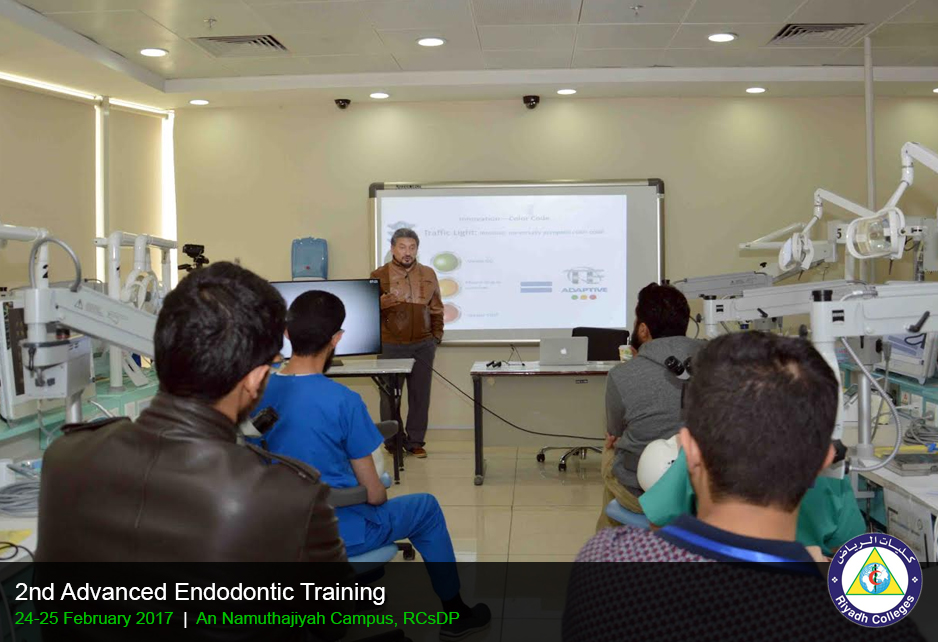 Advanced Endodontic Training - Riyadh Elm University | جامعة