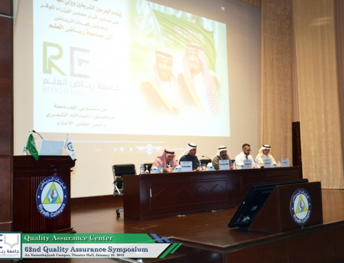 RCsDP Officially Announced Its University Title in the 62nd QA Symposium