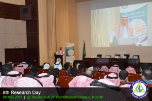8th-research-day-01