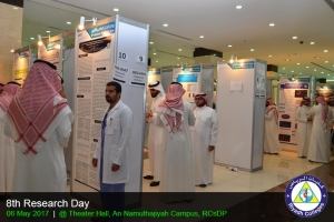 8th-research-day-08