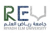 Riyadh Elm University | جامعة رياض العلم Logo