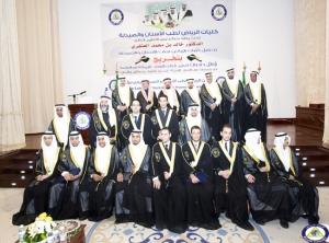 graduation-2010-07
