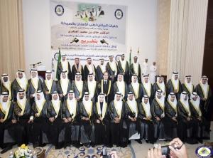 graduation-2010-08