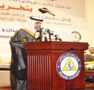 graduation-2010-13