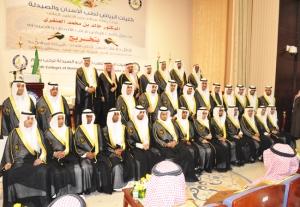 graduation-2010-15