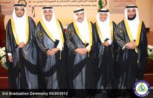 graduation-2012-01