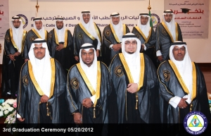 graduation-2012-04
