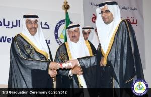 graduation-2012-10