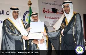 graduation-2012-13