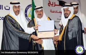 graduation-2012-14