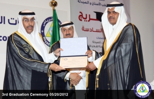 graduation-2012-15