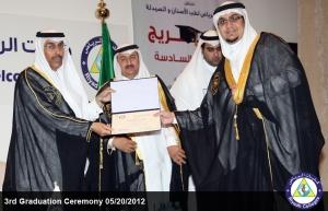 graduation-2012-16