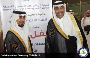 graduation-2012-26
