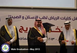 graduation-2013-03