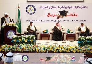graduation-2013-09