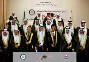 graduation-2013-10