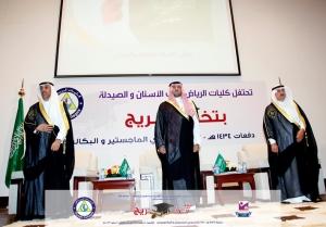 graduation-2013-11