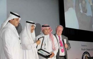 Blog - Page 20 of 25 - Riyadh Elm University   جامعة رياض العلم