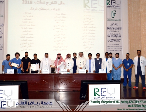 Riyadh Elm University (REU) 65th Quality Assurance Symposium – Assessment of Student Learning Outcomes Using Rubrics