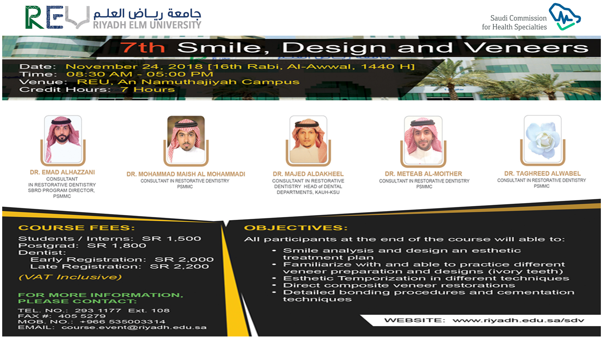 7th Smile, Design and Veneers