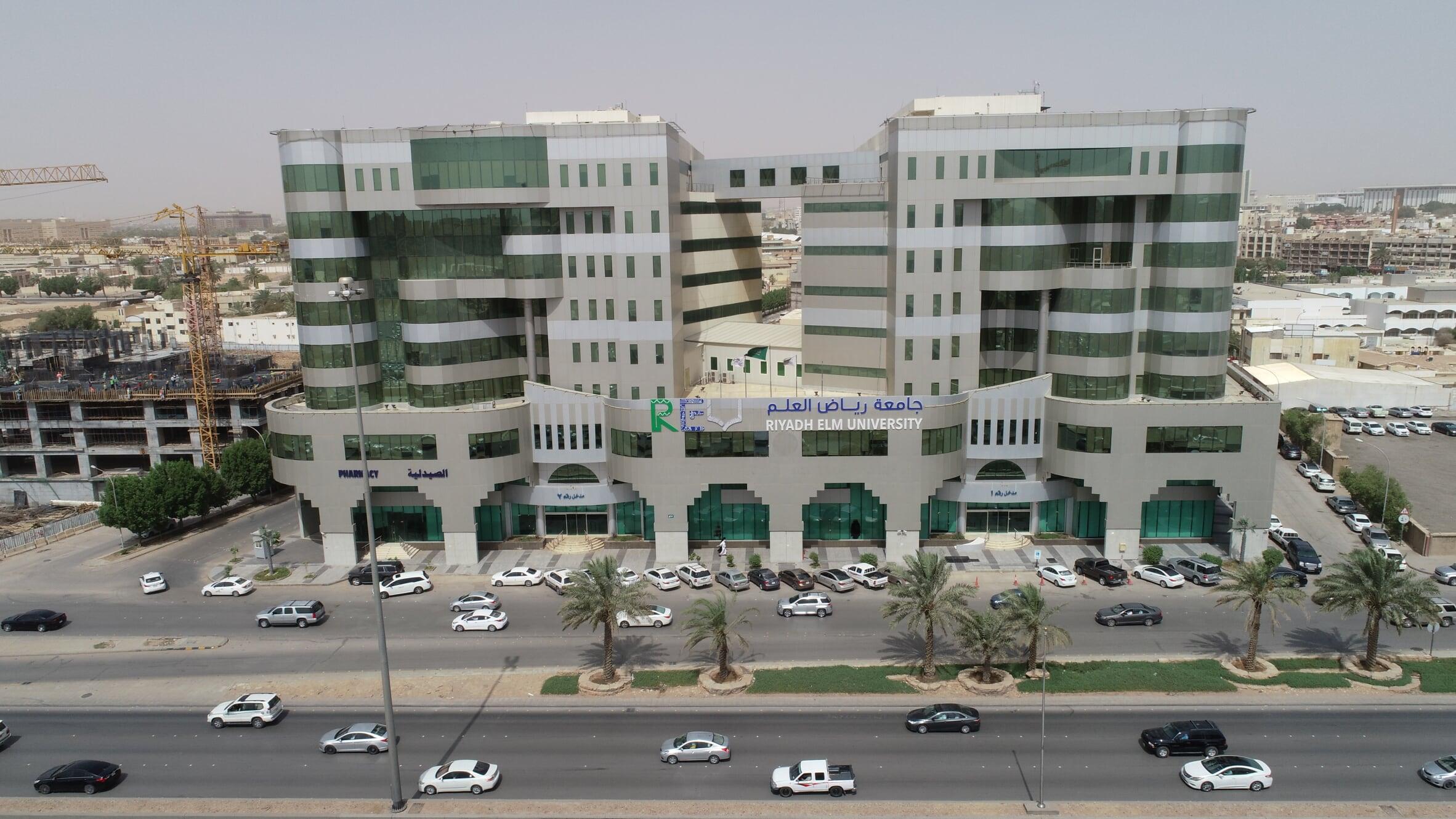 Campus and Hospitals - Riyadh Elm University   جامعة رياض العلم