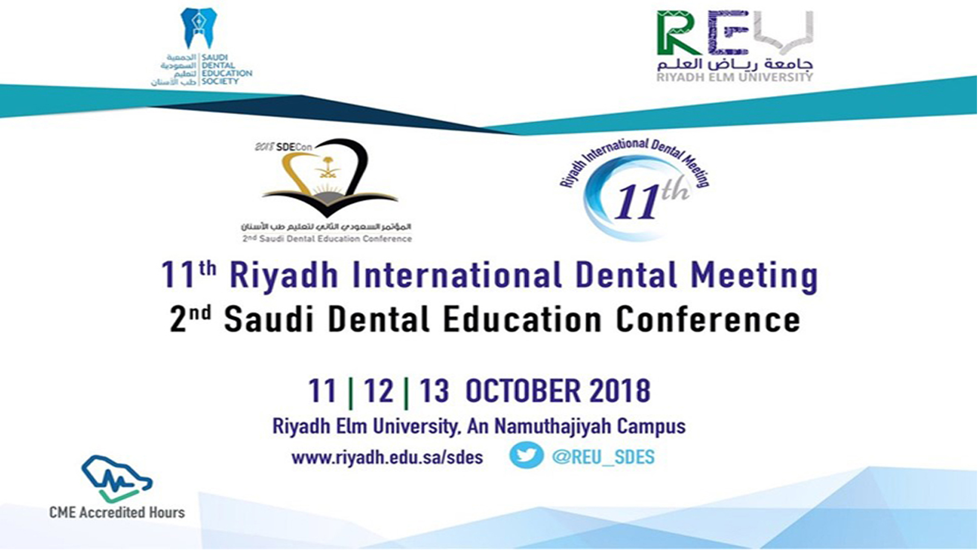 2nd Saudi Dental Education Society Conference and 11th Riyadh International Dental Meeting