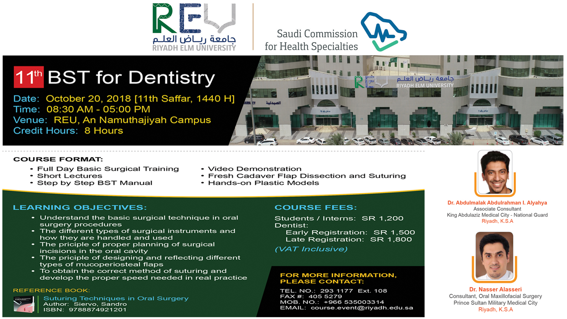 Basic Surgical Training in Dentistry