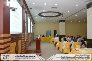 qac-course-report-workshop-121218-01