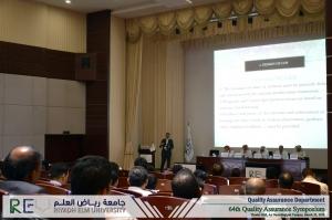 64th-qa-symposium-1