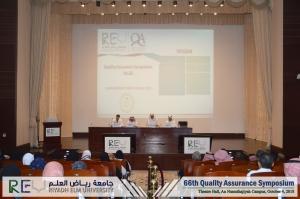 66th-qa-symposium-1