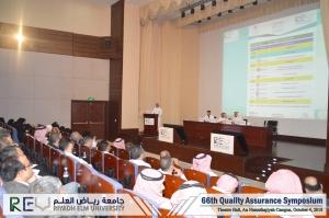 66th-qa-symposium-2