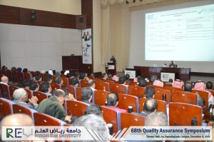 68th-qa-symposium-1