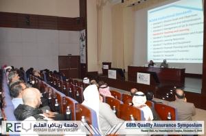 68th-qa-symposium-2