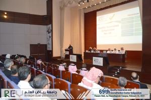69th-qa -symposium-2
