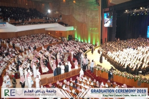 Graduation Ceremony 2019