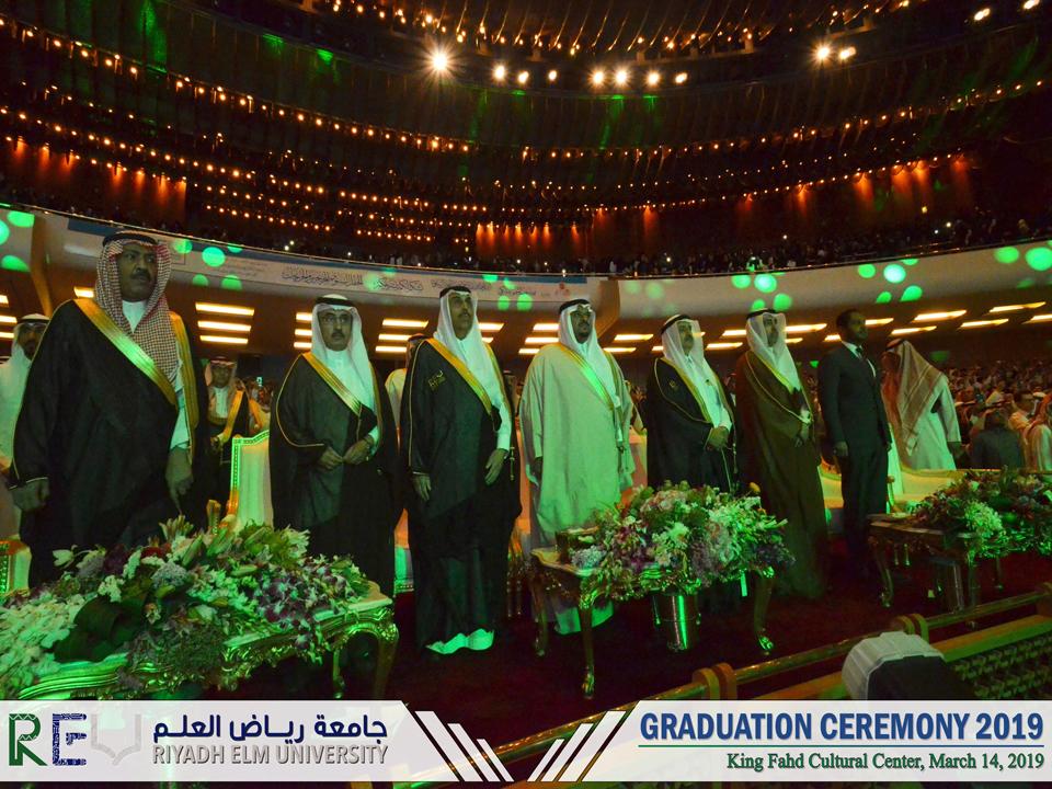 Home - Riyadh Elm University | جامعة رياض العلم