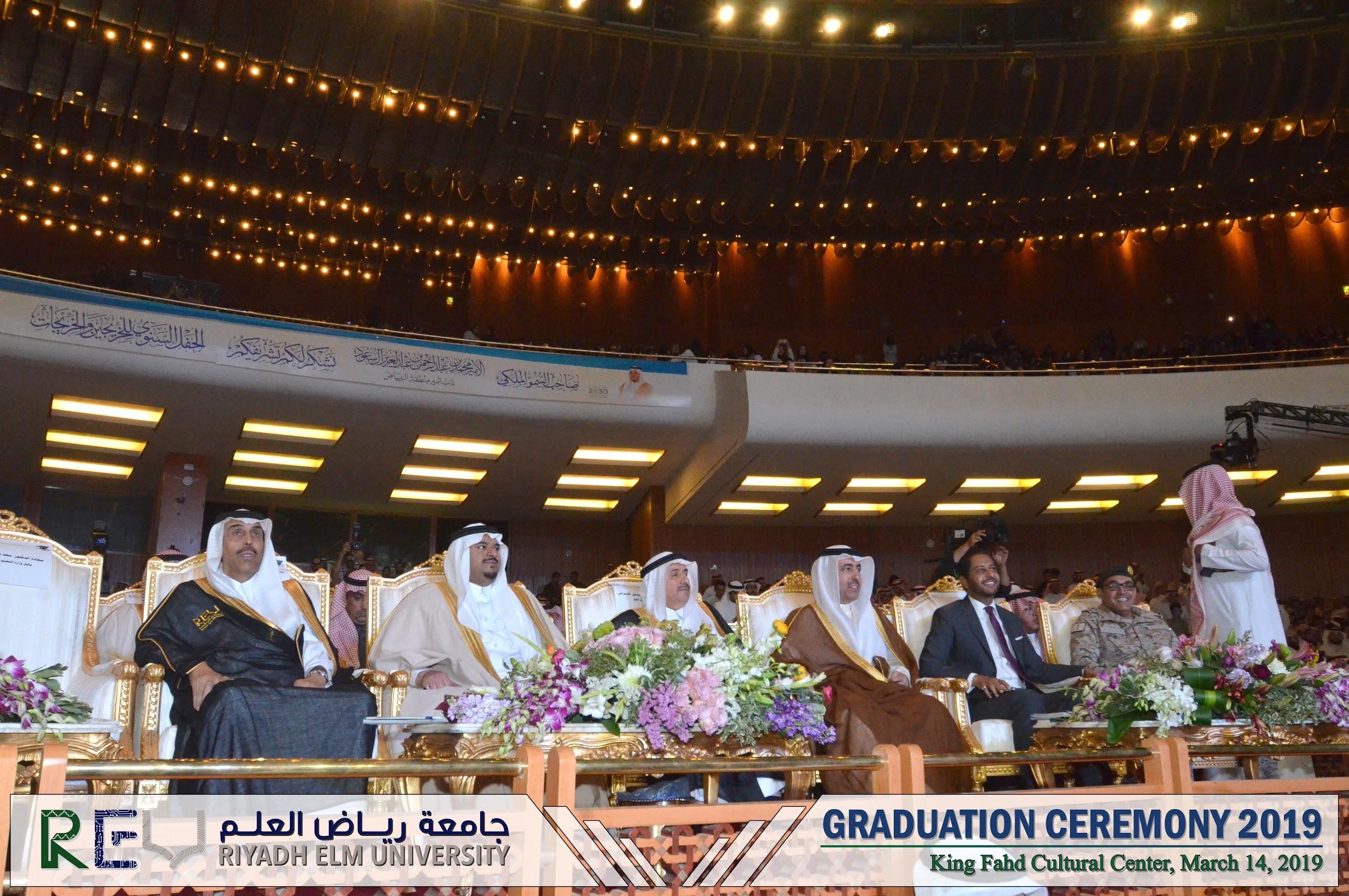 الجزيرة: الأمير محمد بن عبدالرحمن يرعى حفل الخريجين بجامعة رياض العلم