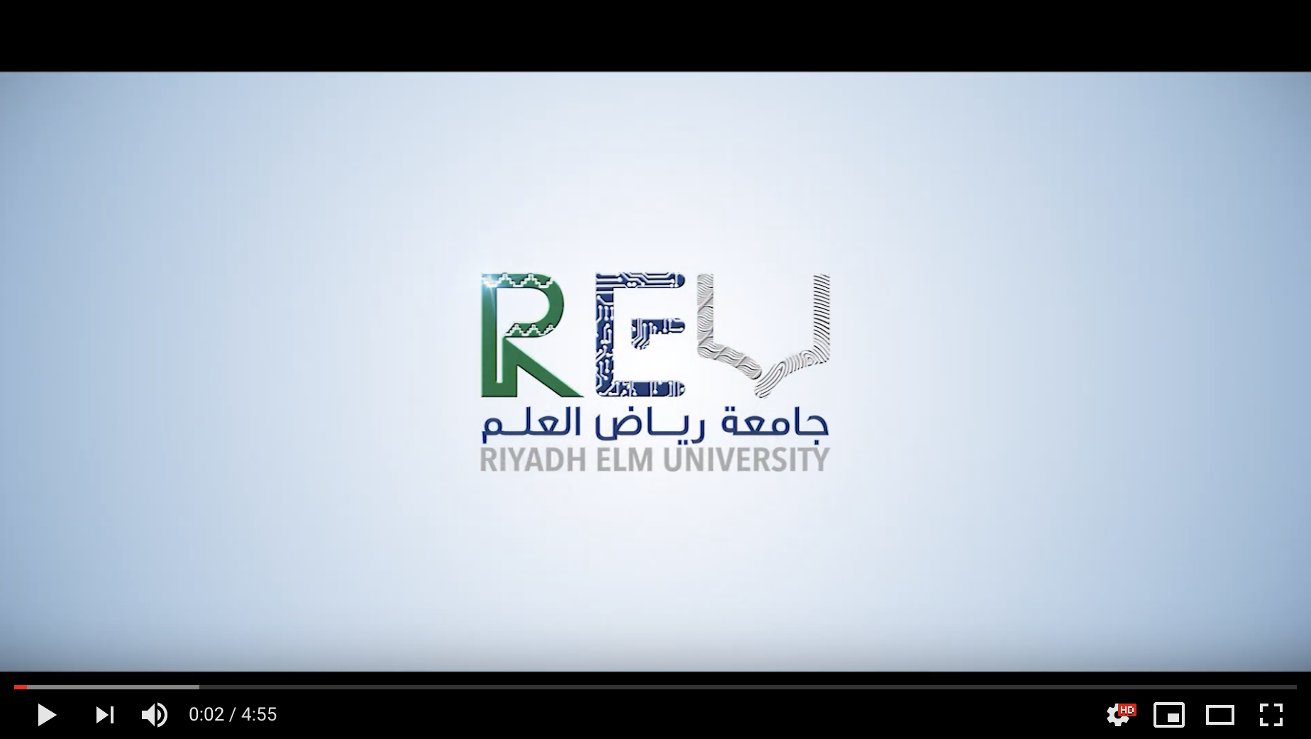 Riyadh Elm University 2019 Film