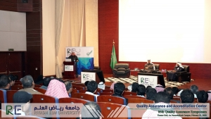86th QA Symposium 08