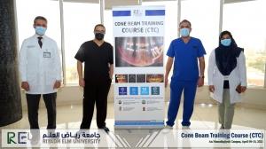 Cone Beam Training Course