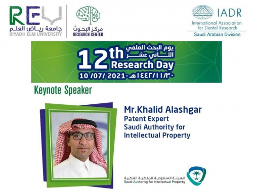 The 12th Annual Research Day