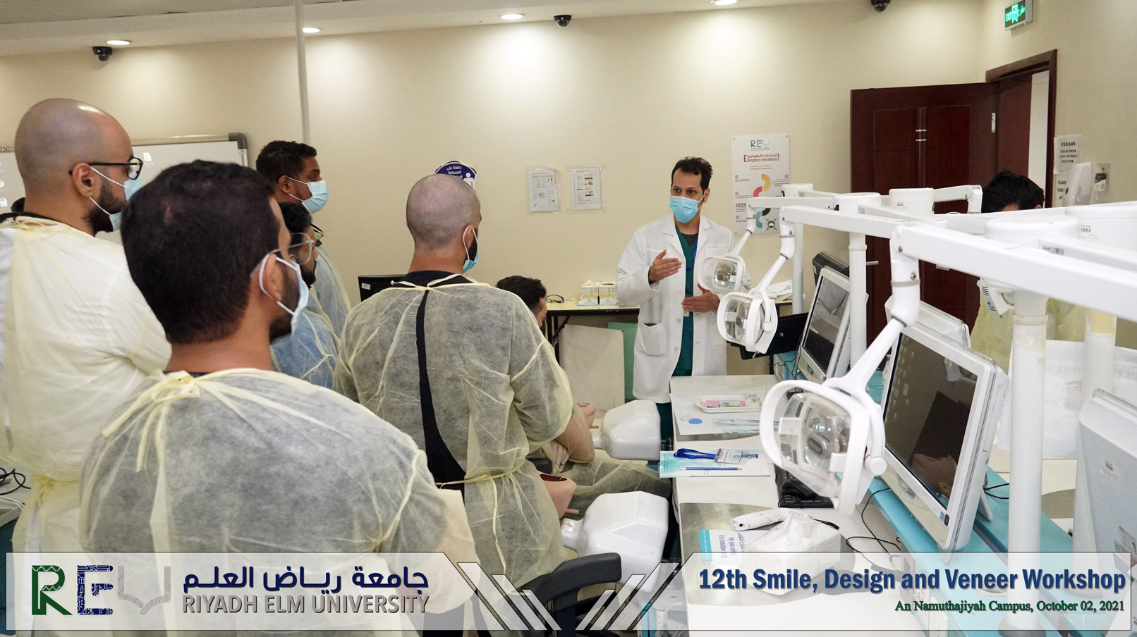 12th Smile, Design and Veneers for Dentistry